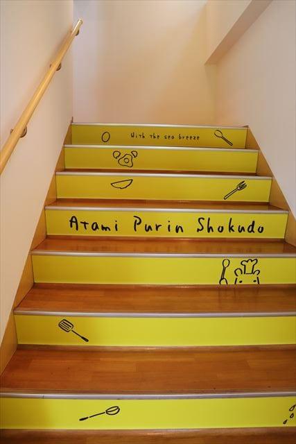 熱海プリン食堂階段