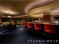 第一ホテル東京「カフェバートラックス」ェ」