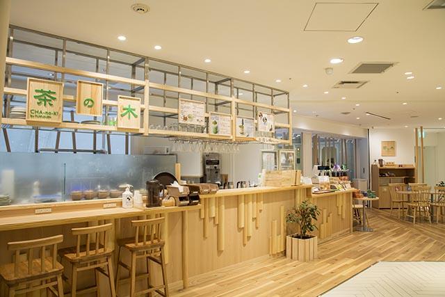 茶の木 by FUKUJUEN「抹茶の茶畑モンブラン」