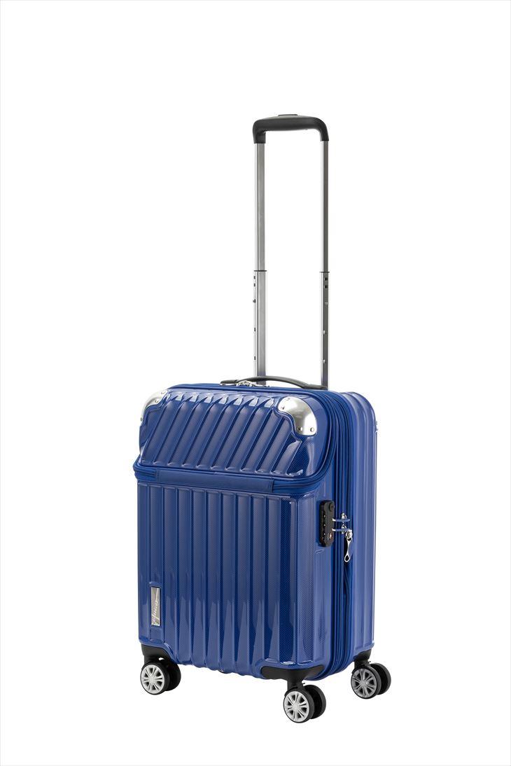 トラべリスト スーツケース モーメント 35L (ブルー)1