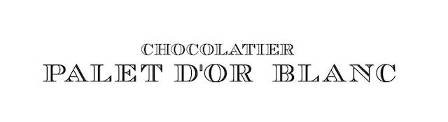 ショコラティエ パレドオール ブラン