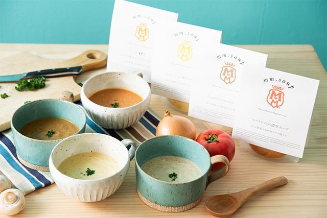 マーゼルマーゼル「スープ・スムージー(mm.soup(エムエム.スープ))」