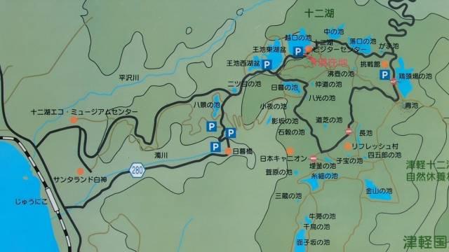 十二湖マップ