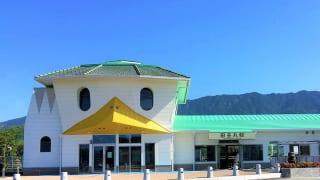 九州田主丸駅 かっぱ カパテリア