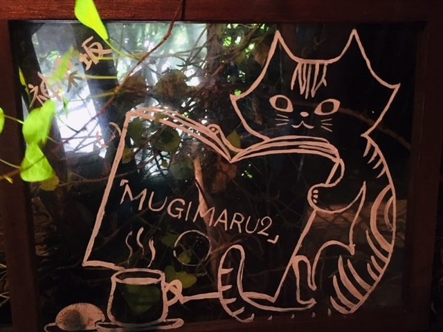 Mugimaru sign