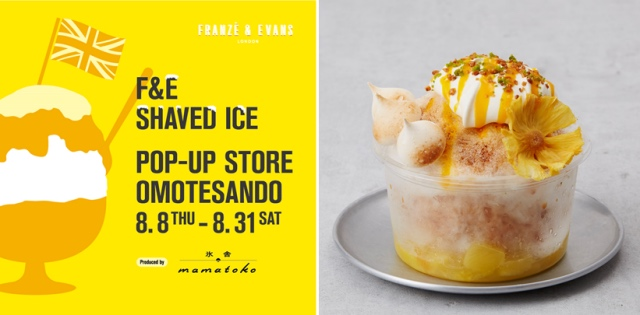 FRANZE & EVANS LONDON SHAVED ICE POP-UP STORE  2