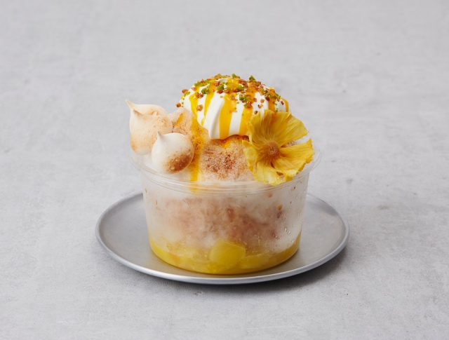 Pineapple & Passion Fruit Earl Grey Tea