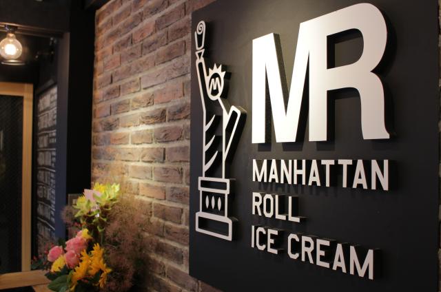 マンハッタンロールアイスクリーム店内