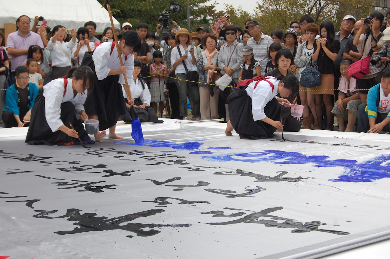 熊野筆祭り
