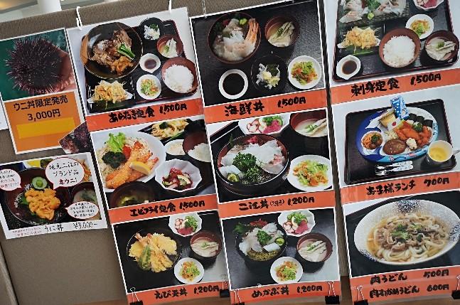 天草市イルカセンター漁協レストラン
