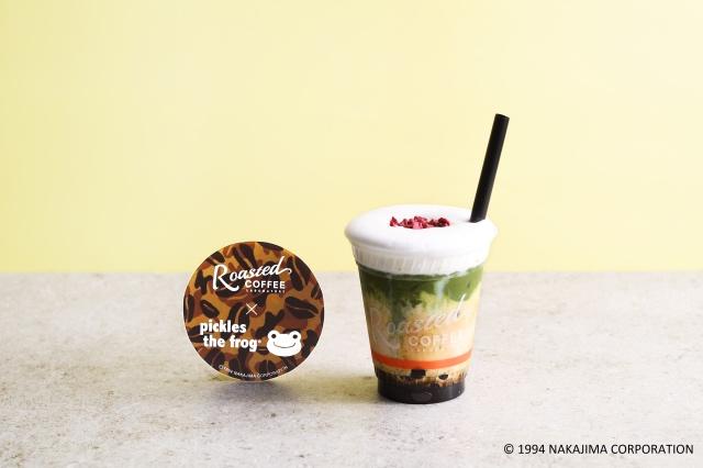 「かえるのピクルス」×「Roasted COFFEE LABORATORY」3