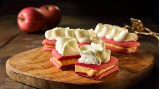 BISPOCKE-ビスポッケ「奏(おと)のエクレアりんご」