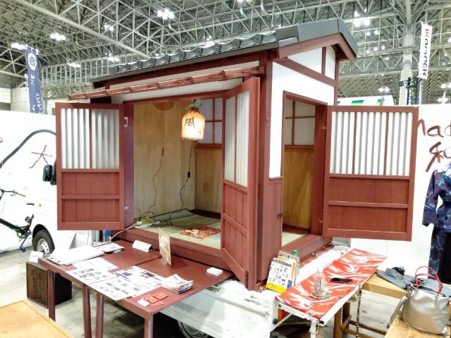 カートラジャパンモバイルハウス3
