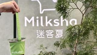 ミルクシャのロゴ