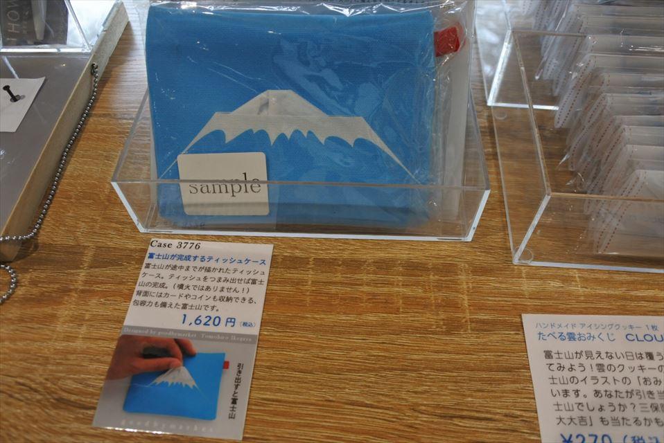 富士山が完成するティッシュケース