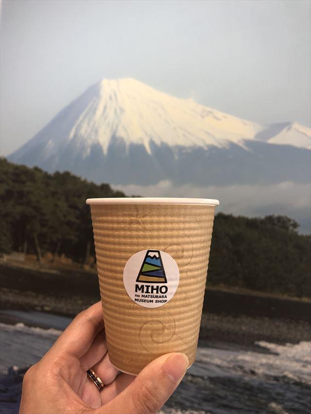 三保松原コーヒー