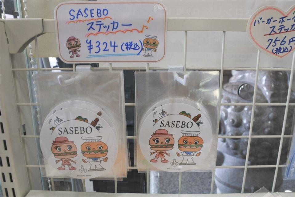 SASEBOステッカー