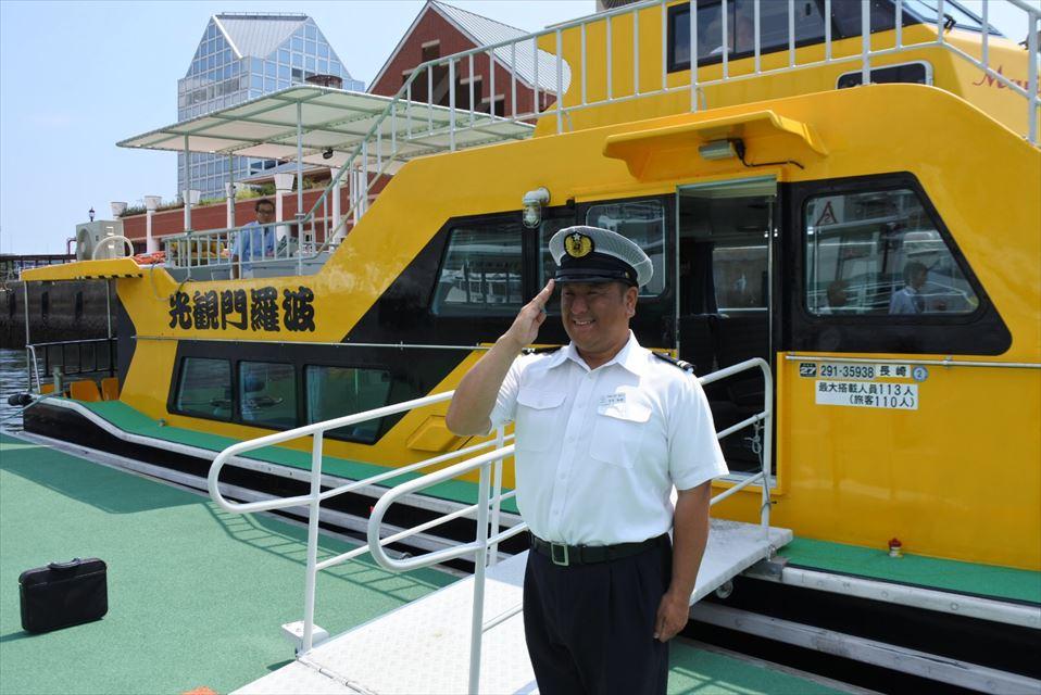 SASEBO軍港クルーズ船とガイドさん