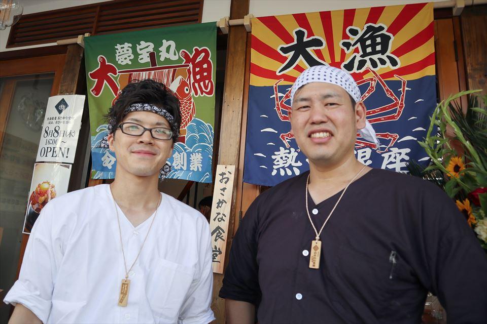 「熱海銀座 おさかな食堂」店長とマネージャー