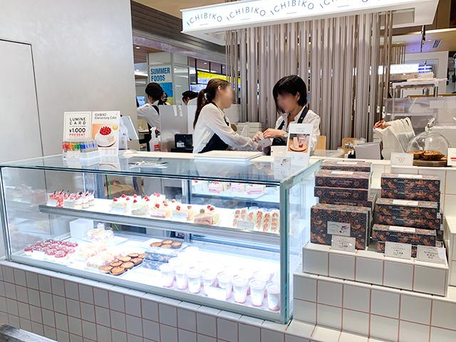 新宿駅にオープンしたいちご専門店「ICHIBIKO」
