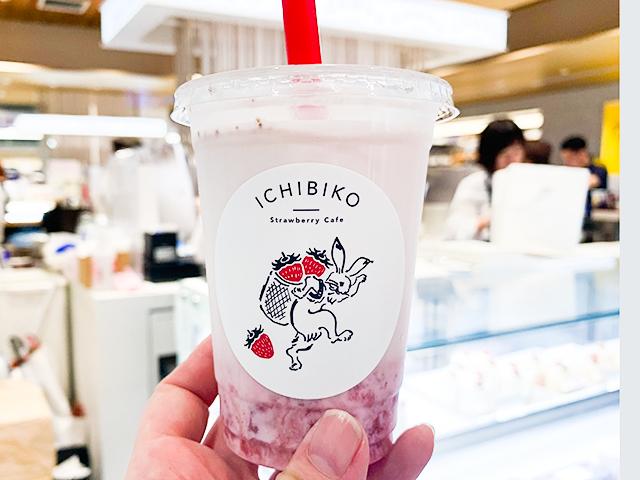 新宿駅にオープいちご専門店「ICHIBIKO」新宿ニュウマン店の限定商品を紹介!