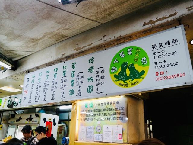 黒糖タピオカミルクの人気店
