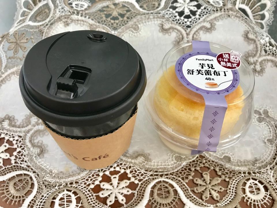 タロ芋のお菓子とコーヒーのセット