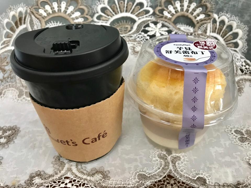 タロ芋スイーツとコーヒー