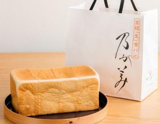 高級「生」食パン専門店 乃が美はなれ