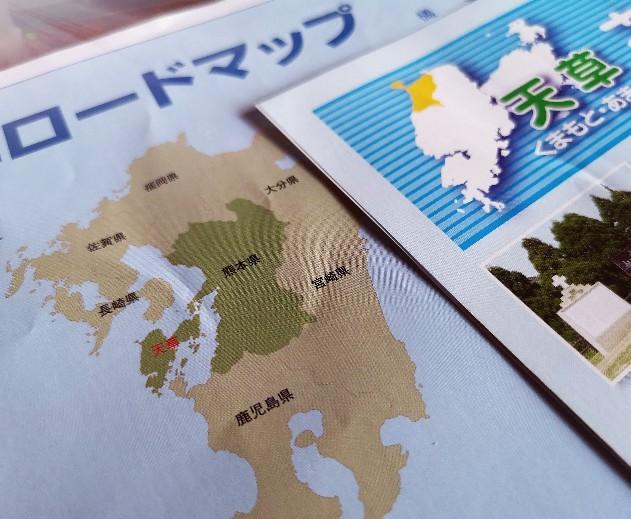 火山の生んだ絶景!陶石の白亜「白岩崎」と紺碧輝く「富岡海水浴場」を現地ルポ【熊本・天草】