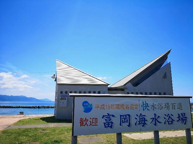 富岡海水浴場