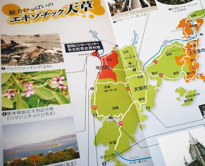 富岡ビジターセンターパンフレット