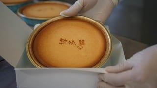 モロゾフ「博多クリームチーズケーキ」