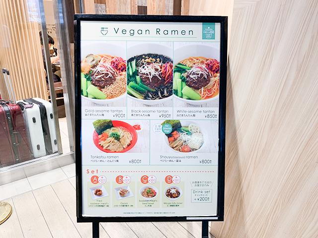 メニューは3種類の担々麺と、2種類のラーメンがメイン