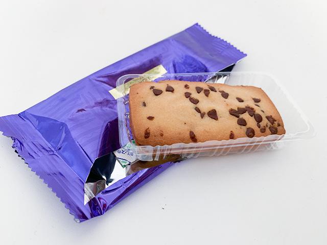 開けるとクッキーが入っています