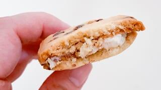 クッキーはサクサクでしっとり。カントリーマアムのあの味です