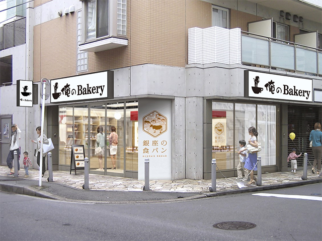 俺のBakery網島店
