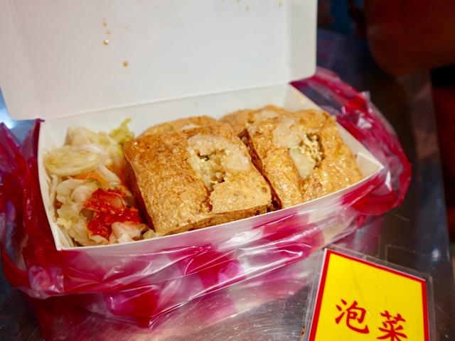 臭豆腐に挑戦