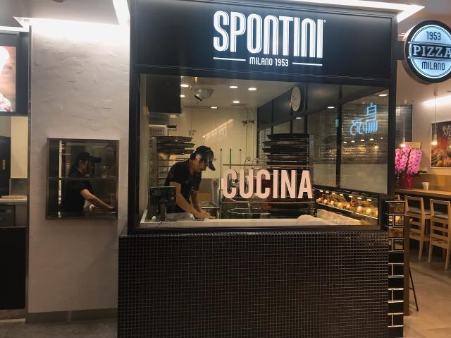 SPONTINI FOOD&TIME ISETAN YOKOHAMA 店