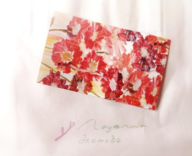 青山デカーボショップカード