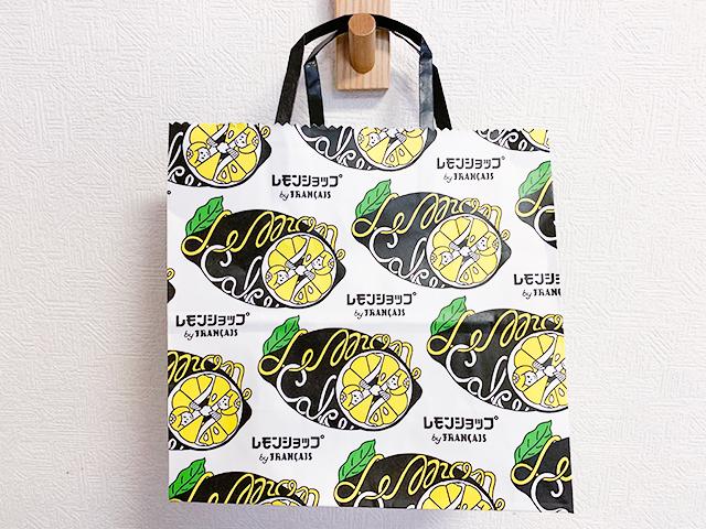 新宿駅のお土産に「レモンケーキ」を
