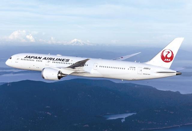 阪急交通社ビジネスクラスランキング「4位日本航空」