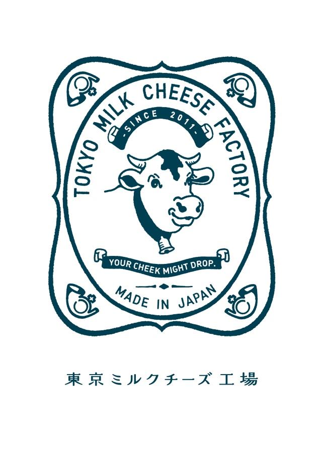 東京ミルクチーズ工場 Cow Cow Kitchen