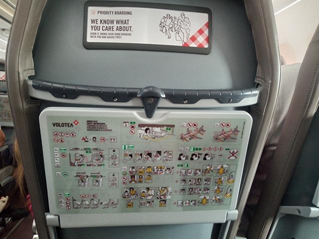 ボロテア航空(Volotea Airline)