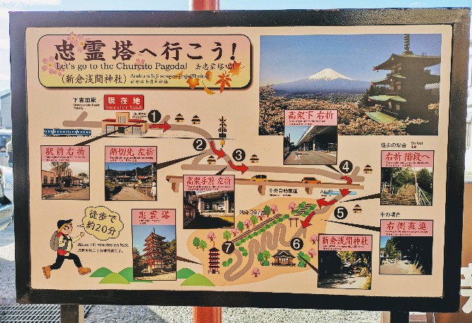 意外と行きやすい富士山の絶景!「新倉山浅間公園・忠霊塔」を現地ルポ【山梨】