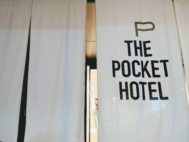 THE POCKET HOTEL京都四条烏丸外観のれん
