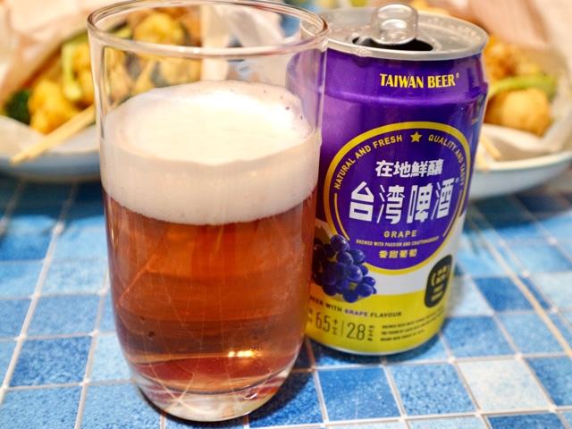 グレープビール