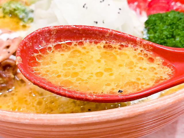野菜ポタージュのようなスープ