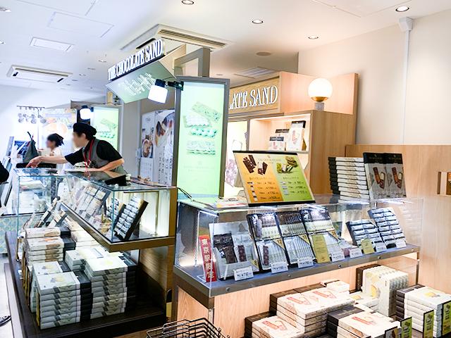 東京駅グランスタにお店があります