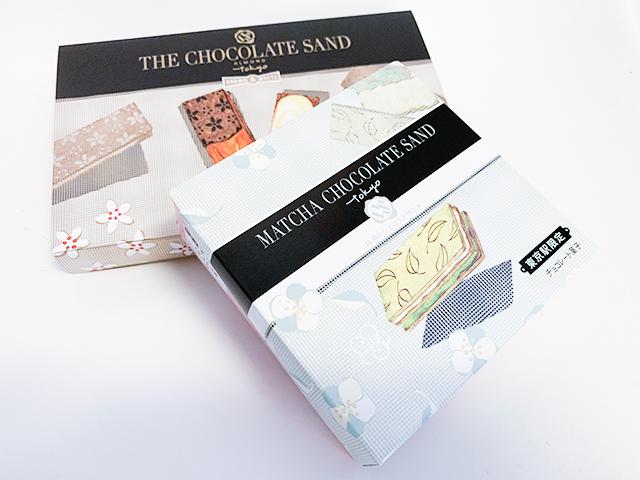 東京駅限定ショップ「THEチョコレートサンドTOKYO」